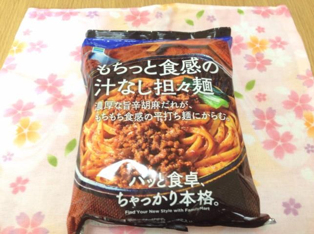 ファミマの汁なし担々麺は麺のモチモチ感が凄い【冷凍食品】