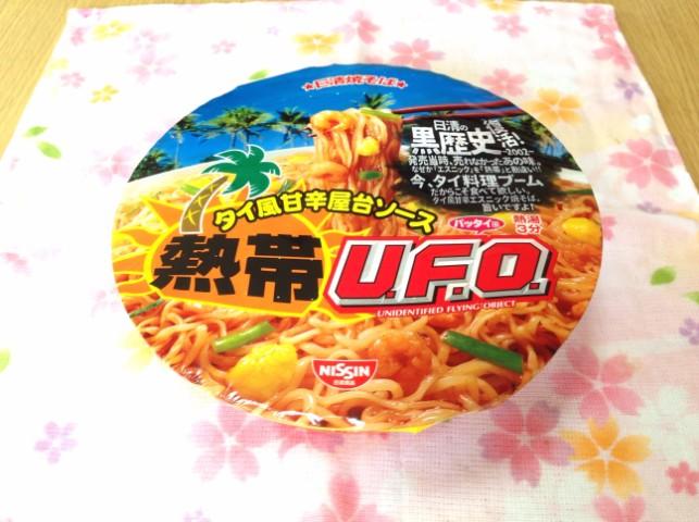 【黒歴史】熱帯UFOはどんな味なのか?!実際に食べてみた感想