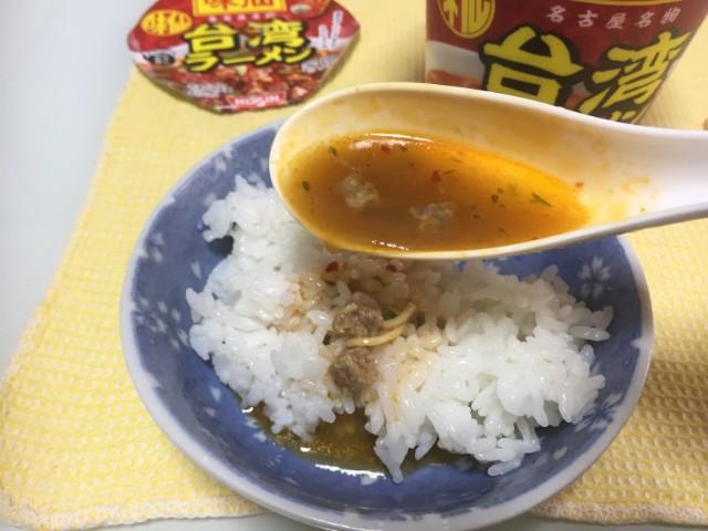 ご飯にスープ