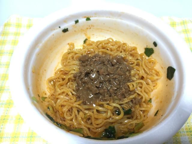 阿吽 しる無し担担麺 カップ麺