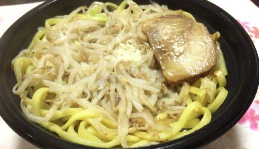 ローソンの二郎系「豚醤油ラーメン」は麺がマズくて残念な結果に